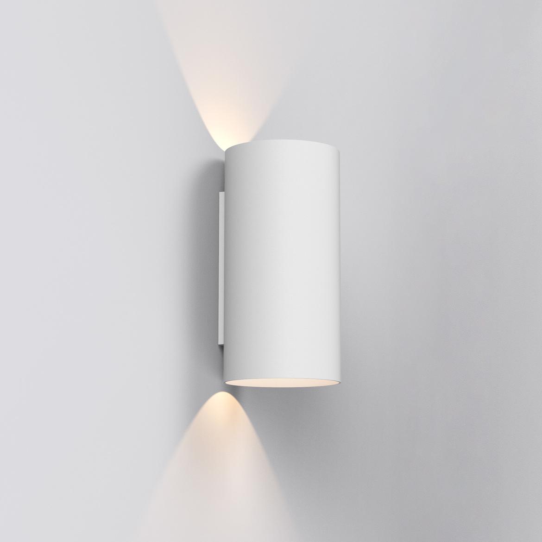Yuma 240 LED 15W 892lm 2700K IP20 seinavalgusti, hämardatav, valge