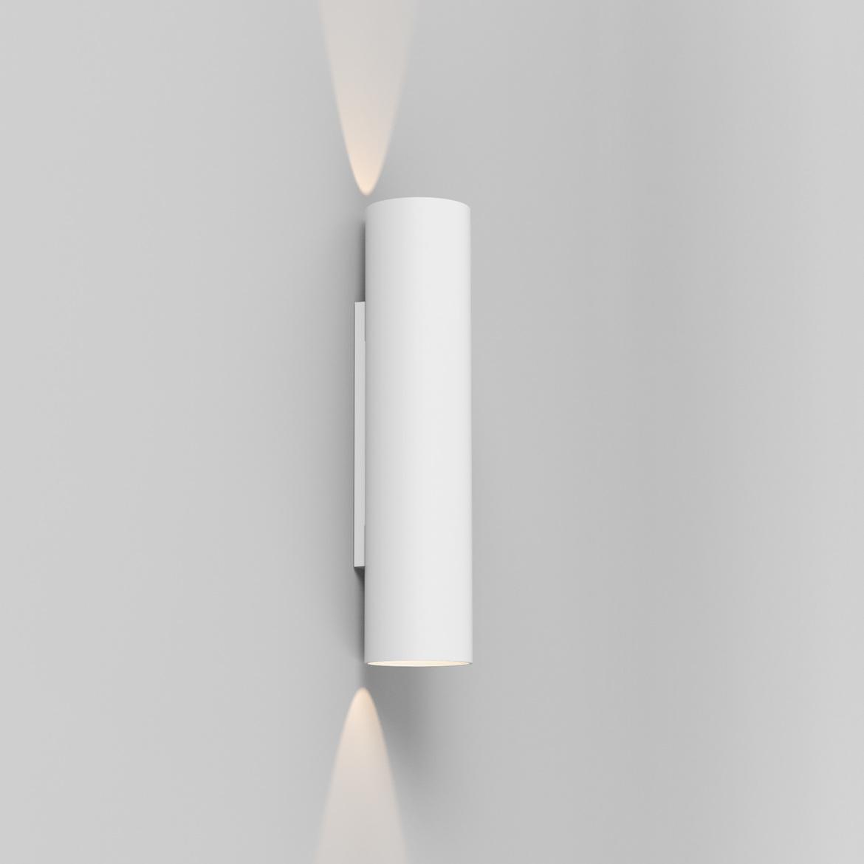 Yuma 300 LED 11,8W 388lm 2700K IP20 seinavalgusti, hämardatav, valge