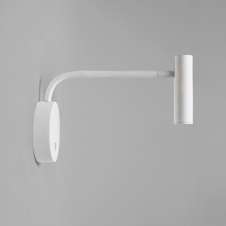 Enna Wall LED 4,7W 105lm 2700K CRI90 IP20 seinavalgusti, lülitiga, matt valge