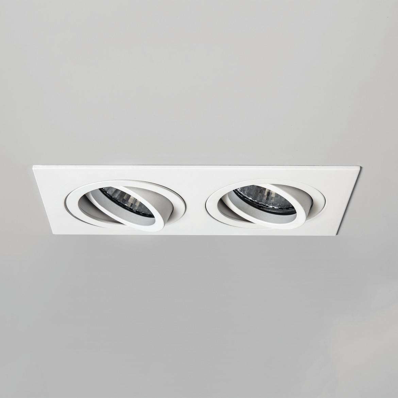 Taro Square Twin Adjustable 2x Max 50W GU10 IP20 tulekindel süvisvalgusti, hämardatav, matt valge