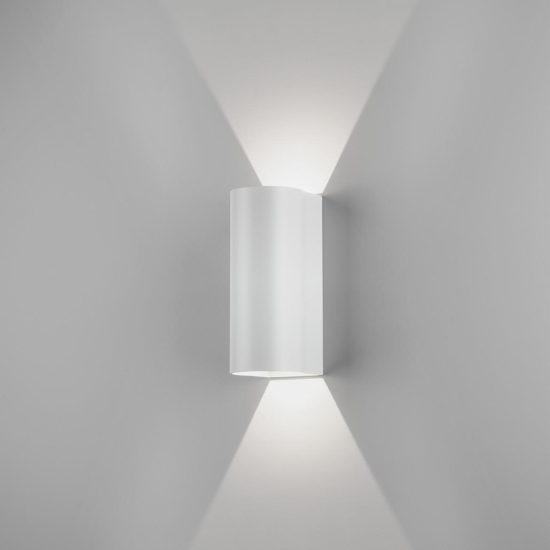 Dunbar 255 LED 7,5W 303lm 3000K IP65 seinavalgusti, valge
