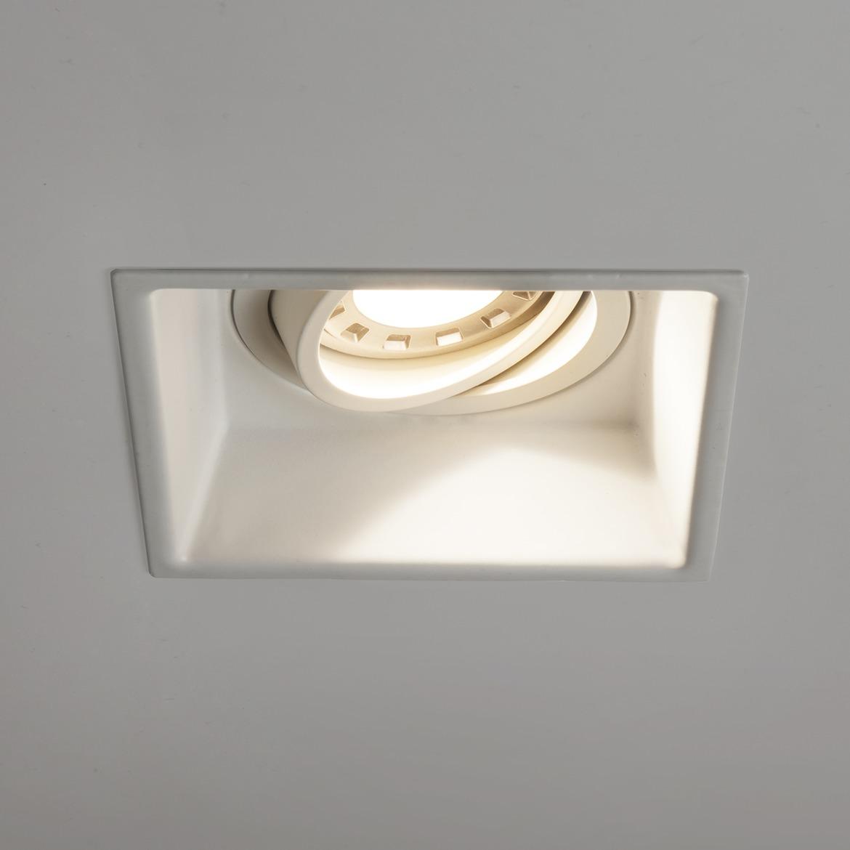 Minima Square Adjustable Max 50W GU10 IP20 süvisvalgusti, hämardatav, matt valge