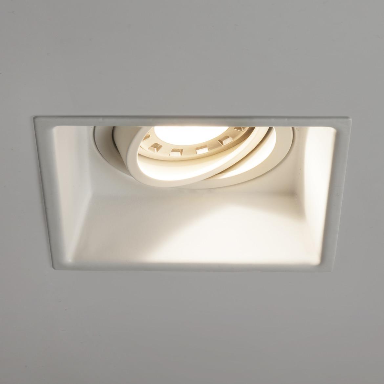 Minima Square Adjustable Max 6W GU10 LED IP20 tulekindel süvisvalgusti, hämardatav, matt valge