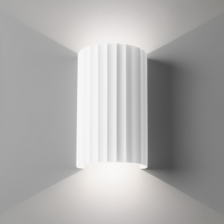 Kymi 220 2x Max 6W GU10 LED IP20 seinavalgusti, hämardatav, kips