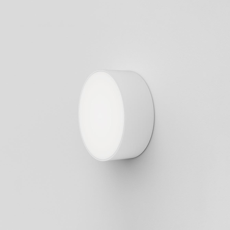 Kea Round 150 LED 8,1W 566lm 3000K IP65 välisvalgusti, valge
